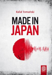 Made in Japan. Bezdroża
